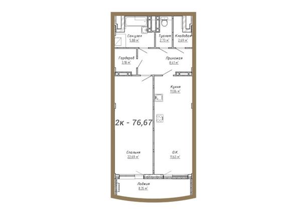 Планировки Жилой комплекс НА СИБИРСКОЙ ж/к - Планировка двухкомнатной квартиры 76,67 кв.м
